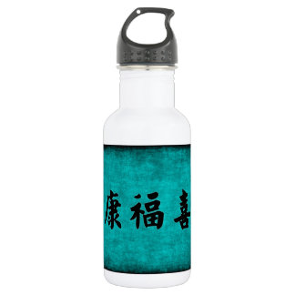 Health Wealth and Harmony Blessing in Chinese 532 Ml Water Bottle