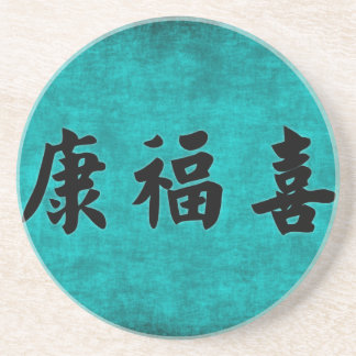 Health Wealth and Harmony Blessing in Chinese Coaster