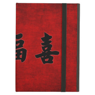 Health Wealth and Harmony Blessing in Chinese Cover For iPad Air