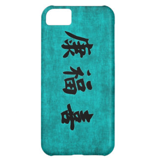 Health Wealth and Harmony Blessing in Chinese Cover For iPhone 5C