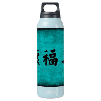 Health Wealth and Harmony Blessing in Chinese Insulated Water Bottle