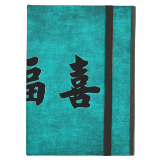 Health Wealth and Harmony Blessing in Chinese iPad Air Cover