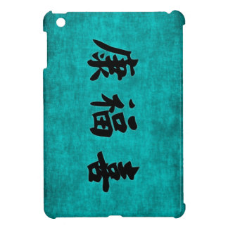 Health Wealth and Harmony Blessing in Chinese iPad Mini Case