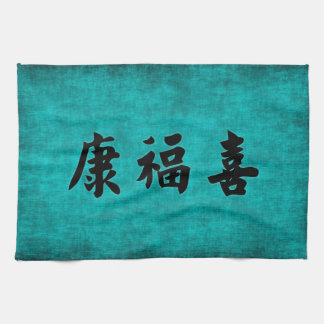 Health Wealth and Harmony Blessing in Chinese Kitchen Towel