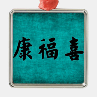 Health Wealth and Harmony Blessing in Chinese Metal Ornament