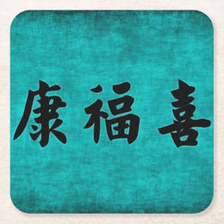 Health Wealth and Harmony Blessing in Chinese Square Paper Coaster