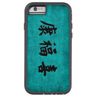 Health Wealth and Harmony Blessing in Chinese Tough Xtreme iPhone 6 Case