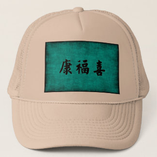 Health Wealth and Harmony Blessing in Chinese Trucker Hat