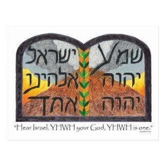 Hear Oh Israel Postcard