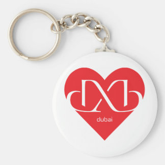 Heart Dubai Basic Round Button Keychain