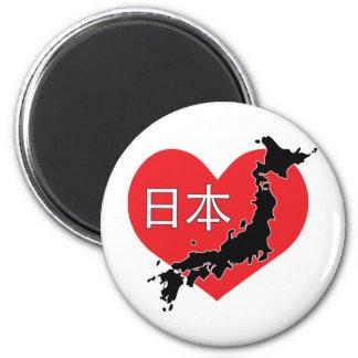 Heart Japan Magnet