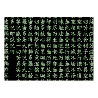 Heart Sutra (carrying young heart sutra) Large Business Card
