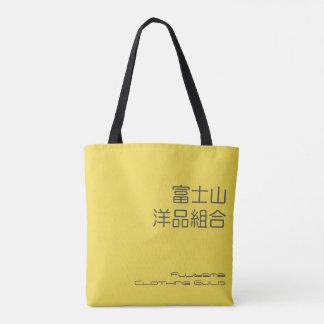 Hearted ❤︎ Light Bulb Bag : All over print