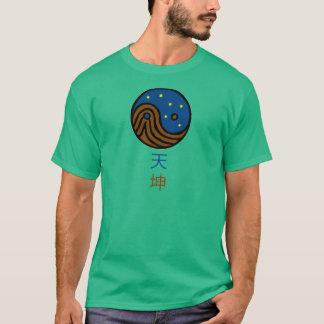 Heaven and Earth - Yin / Yang / Tao / Taoism T-Shirt