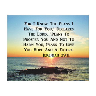 HEAVENLY SUNRISE JEREMIAH 20:11 VERSE CANVAS PRINT
