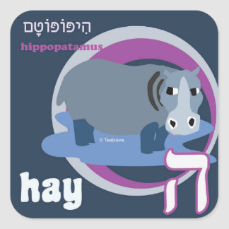 Hebrew Aleph-Bet Animal Stickers