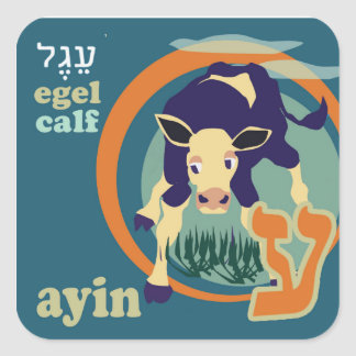 Hebrew Aleph-Bet Animal Stickers-Ayin Square Sticker
