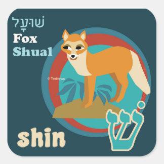 Hebrew Aleph-Bet Animal Stickers-Shin Square Sticker