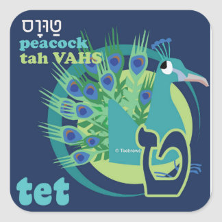 Hebrew Aleph-Bet Animal Stickers-Tet Square Sticker