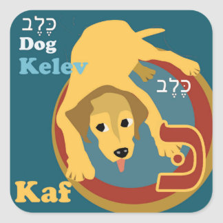 Hebrew Aleph Bet Hebrew Stickers