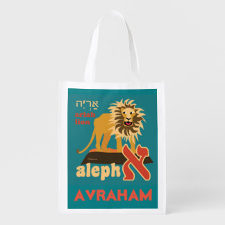 Hebrew Alephbet ReUsable Grocery Tote-Add Name Reusable Grocery Bag