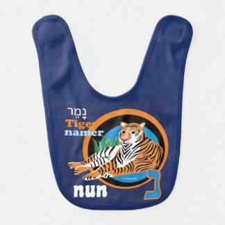 Hebrew Alphabet Baby Bib-Nun Baby Bibs