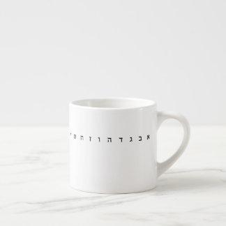 Hebrew alphabet espresso mug