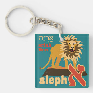 Hebrew Alphabet Key Chain