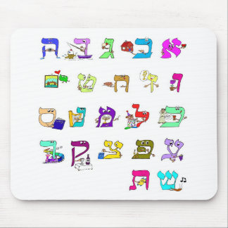 Hebrew alphabet Mousepad