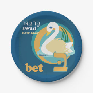 Hebrew Alphabet Party Paper Plates 7 Inch Paper Plate
