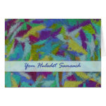 Hebrew Birthday Abstract Impressionist Card