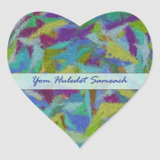 Hebrew Birthday Abstract Painting Heart Sticker