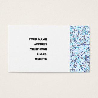 Hebrew Business Card
