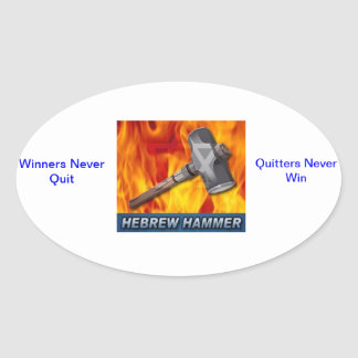 Hebrew Hammer Logo Oval Sticker