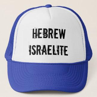 Hebrew Israelite Cap