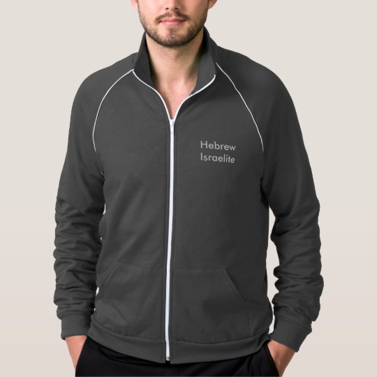 Hebrew Israelite Men's Fleece Track Jacket