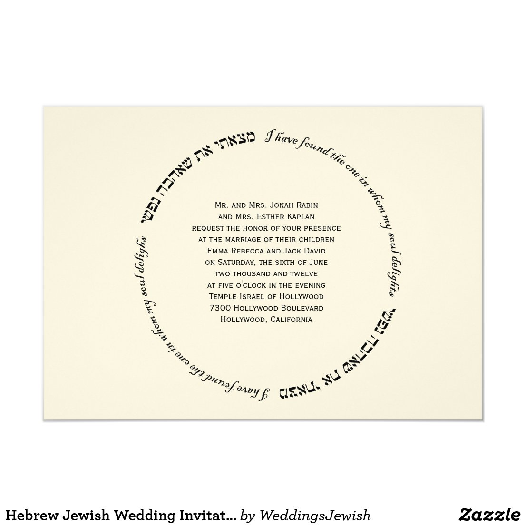 Cool wedding invitation blog: Funny jewish wedding invitations