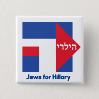 HEBREW JEWS for Hillary Clinton 2016 president pin