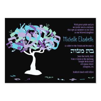 HEBREW LETTERS TREE Bat Mitzvah Invitation Invite