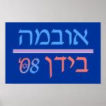 Hebrew Obama/ Biden '08 Poster