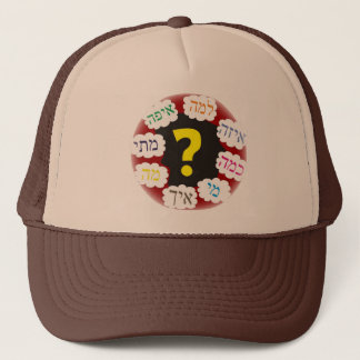 Hebrew Questions Trucker Hat