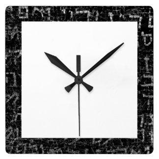 Hebrew text square wall clock