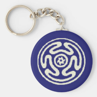 HECATE'S WHEEL Wicca Pagan Symbol Keychain