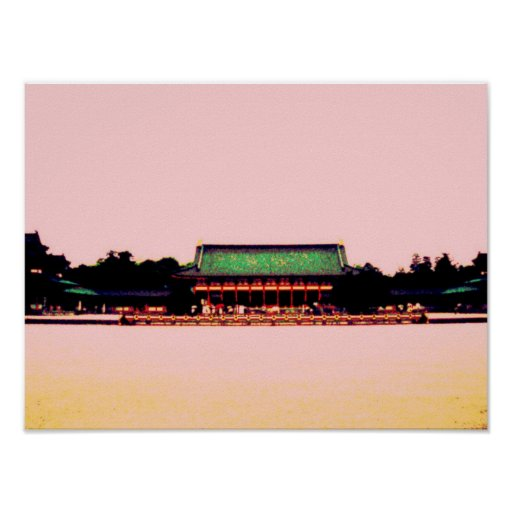 Heian Jing shrine: mini poster
