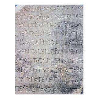 Hellenistic epigraph stone , found in Ephesus Postcard