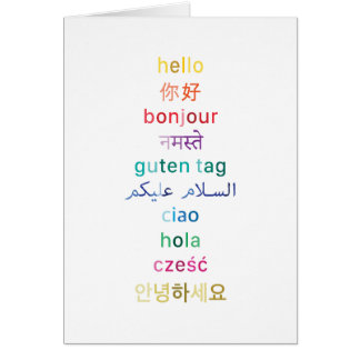 """""""Hello"""" from around the world - Note cards"""