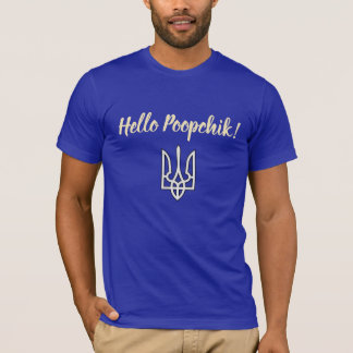 Hello Poopchik! Ukrainian T Shirt from Baba