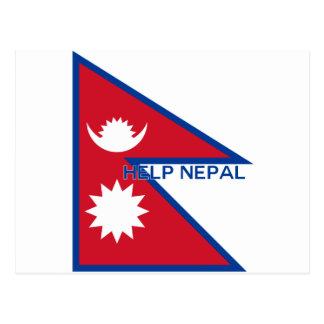 Help Nepal! Postcard