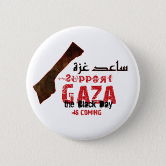 Help & support Gaza 2 Inch Round Button