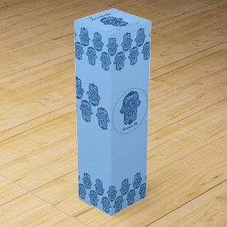 Henna Hand of Hamsa (Blue) Wine Gift Box
